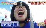 【山田菜々】恥ずかしい鼻フックで唾糸伸ばして悶絶