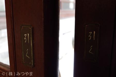 京都文化博物館4