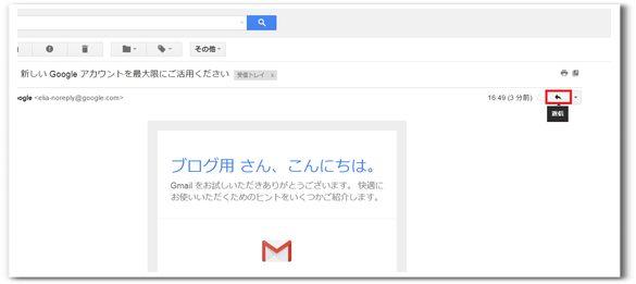 Gmail13