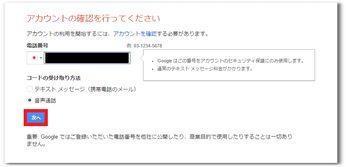 Gmail7