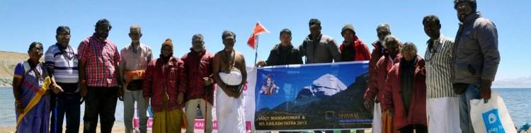 Yatra Nepal