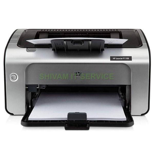 hp laserjet p1108 printer 2
