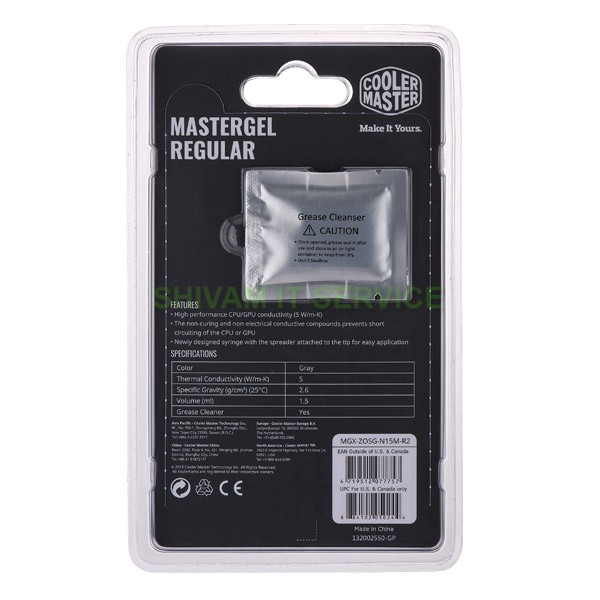 cooler master regular thermal gel 2