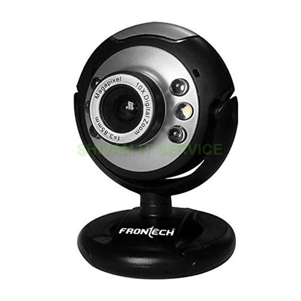 frontech ft 2249 webcam 3