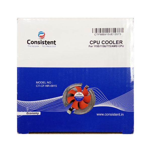 consistent cpu cooler intel amd cpu 3