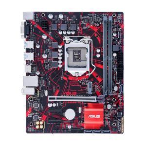 Asus EX-B365M-V5 Motherboard