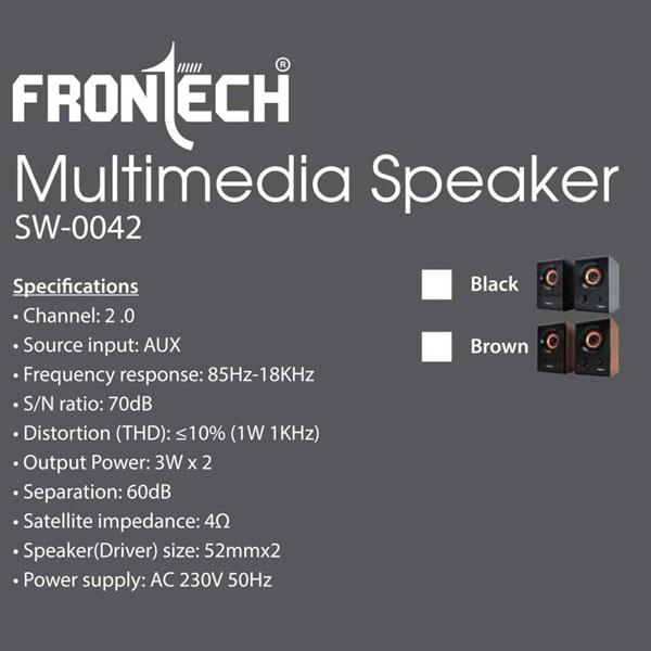 frontech sw 0042 multimedia speakers 3