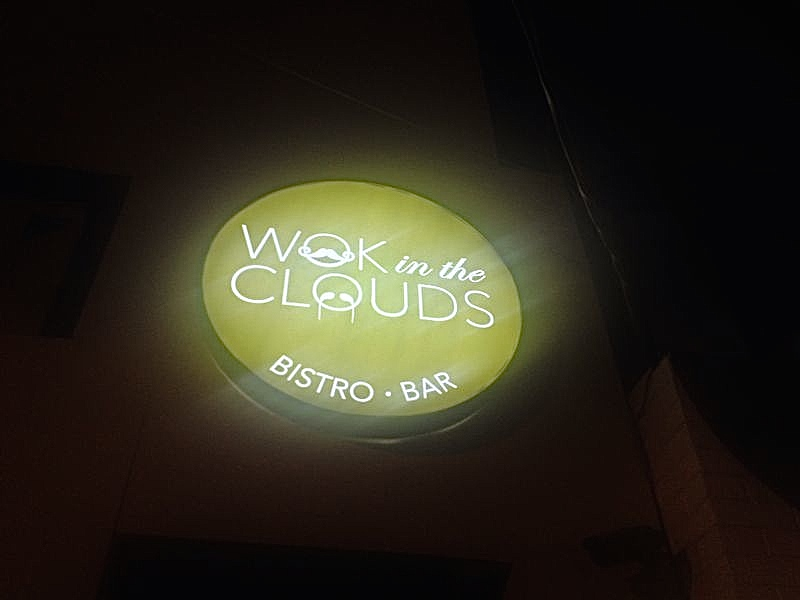 Wok in the Clouds - The Entrance