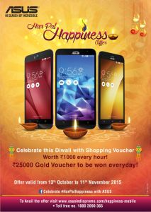 Diwali Mobile Offer