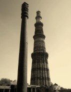 The Qutub Minar and Ashoka Pillar