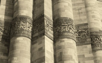 Inscriptions on stone