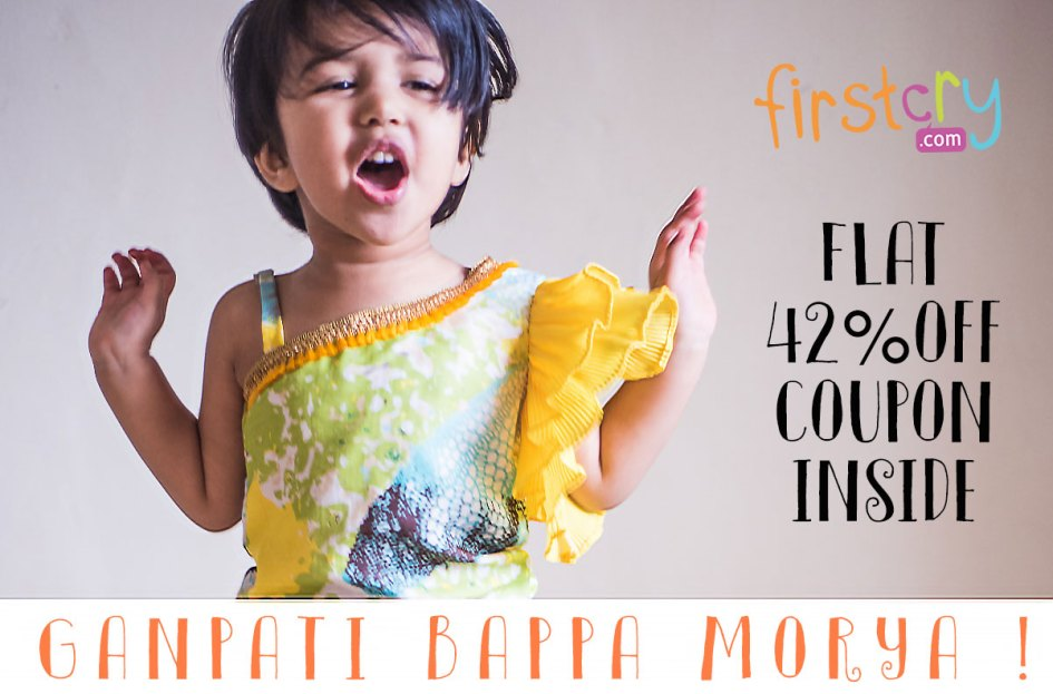 flat 42% off on firstcry this ganpati