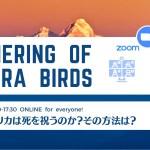 Tantra Birds Gathering Dec