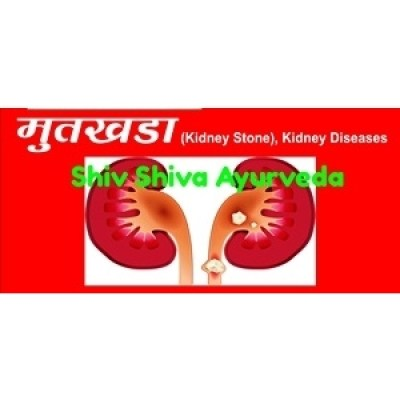 kidney disease treatment