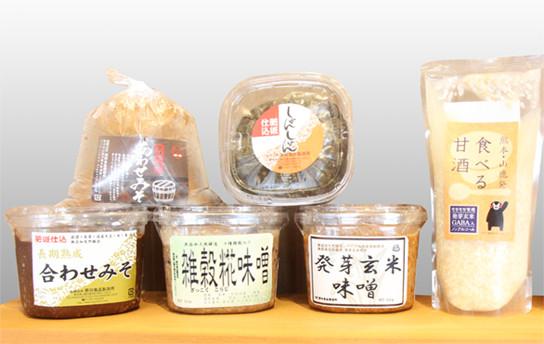 原田食品の発芽玄米味噌