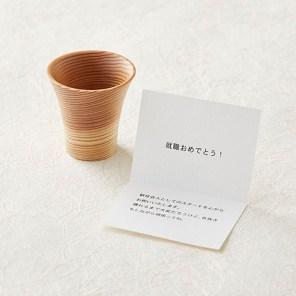 tsuru-guinomi