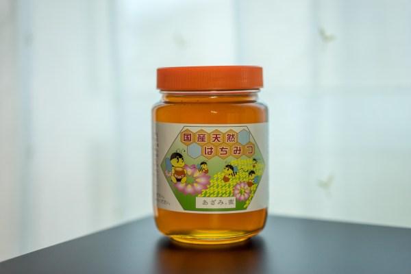 北海道滝川市の高見養蜂場のハチミツは絶品!