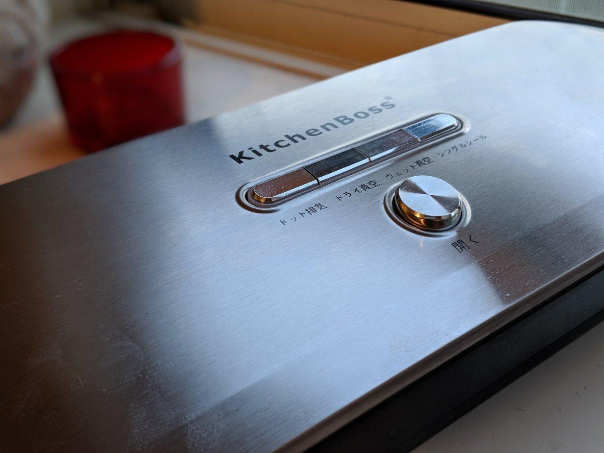 自宅で食材を簡単に真空パック!KitchenBoss真空パック器の使い勝手を説明