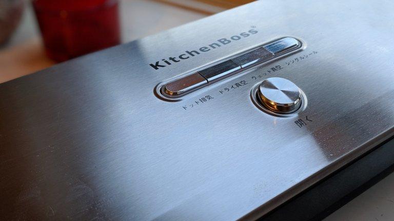 真空パック器 KitchenBoss G210