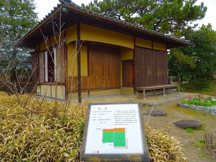 田中城下屋敷・茶室