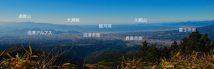 三国峠・芦ノ湖スカイライン