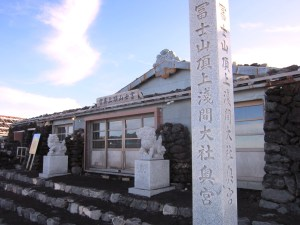 久須志神社