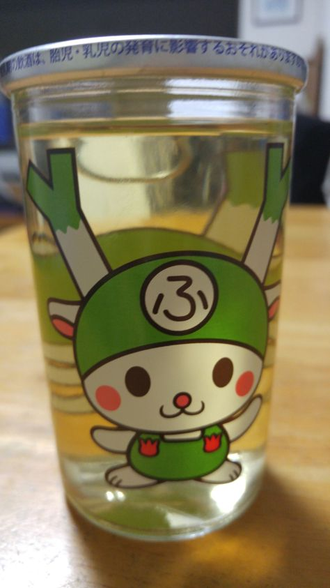 ONE-CUP-FUKKA-CHAN-1