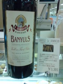 labo-wines2.jpg