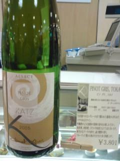 labo-wines5.jpg