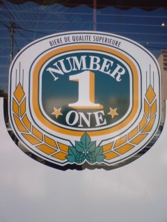 numberone-beer2.jpg