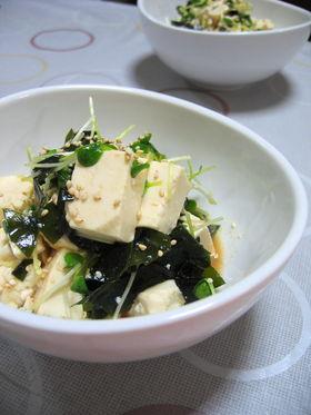 TOFU-WAKAME-SALAD-1