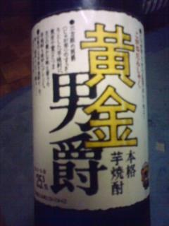 kogane-danshaku