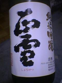 syosetsu-jungin.jpg