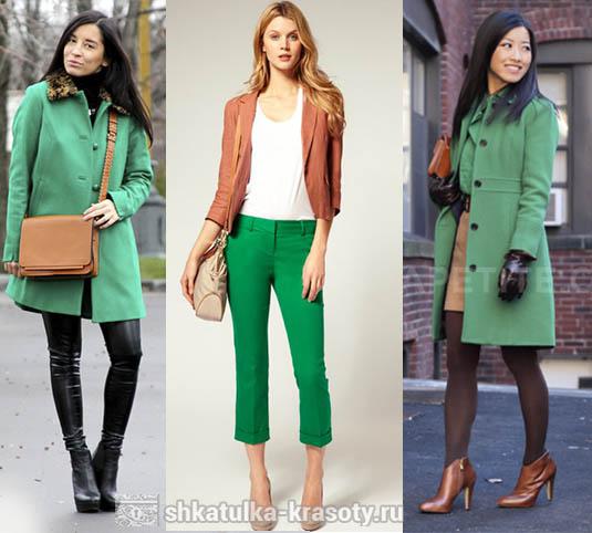 भूरे और हरे रंग में रंगों का संयोजन