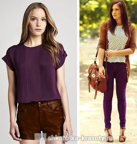 茶色と紫の服、ライラックの色の組み合わせ