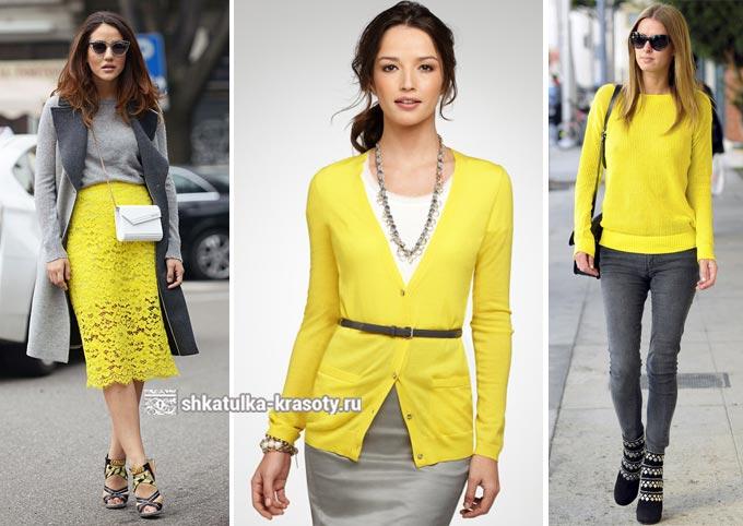 Combinaison de gris avec d'autres dans des vêtements