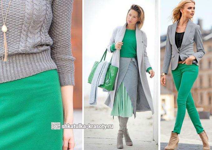 Kombinasi pakaian hijau dan abu-abu