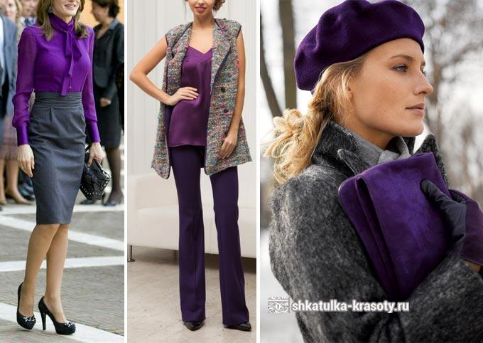 Combinaison de vêtements gris avec d'autres