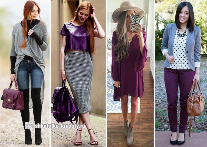 Combinaison de couleurs dans des vêtements photo gris