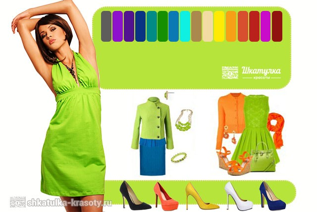 the table of the combination of lime color in clothes