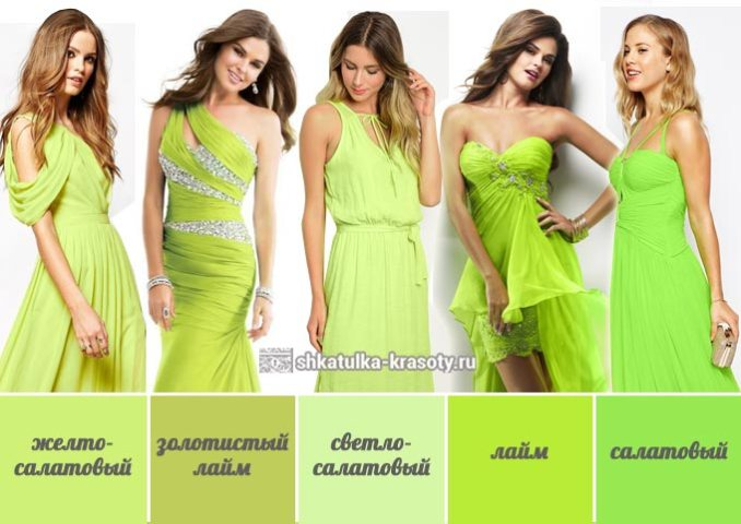 shades of light green in clothes