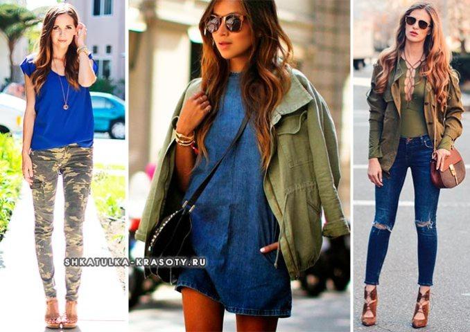 khaki photo in clothes