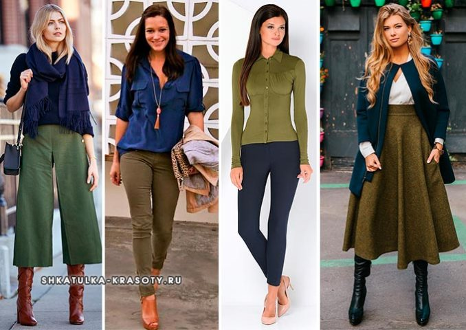 Khaki in combination with dark blue in clothes