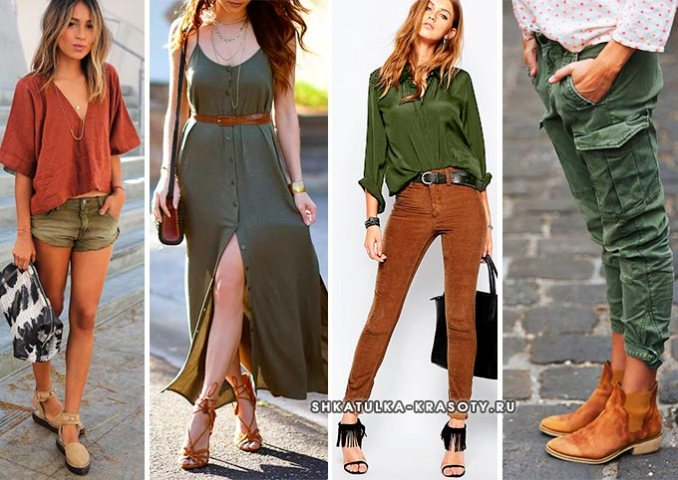 Khaki and Brown in clothes