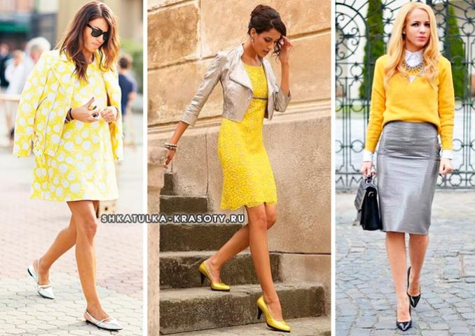 silver color in clothes combined with yellow