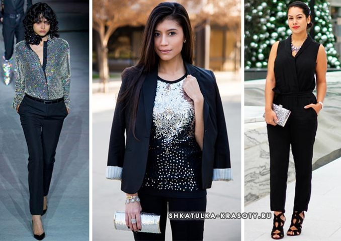 silver metallic and black combination in clothes