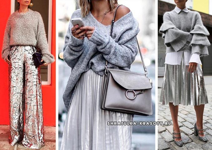 silver clothes how to wear