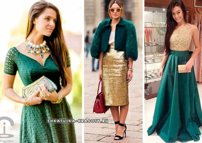 combination of gold and green in clothes