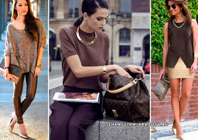 combination of brown and gold in clothes
