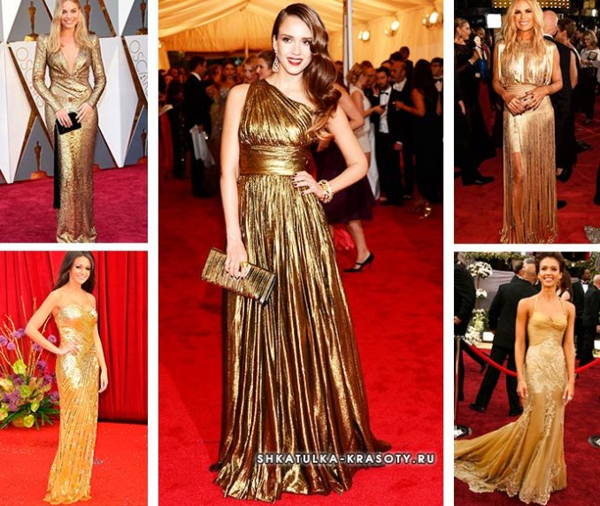 what to wear a golden dress